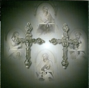 Year of Faith Rosary Crucifix