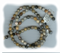 Silver Leaf Faceted Stone Beads 8mm